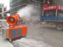 雾炮机雾炮设备