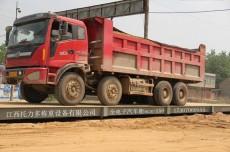汽车衡地磅-沙石料厂